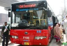 Metro buses front
