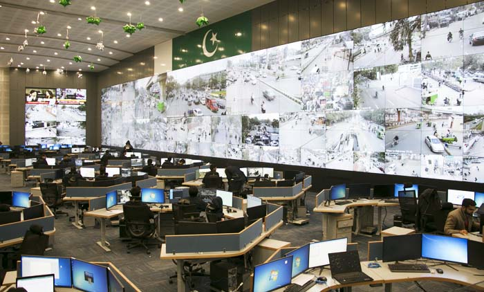 Lahore Safe City Project