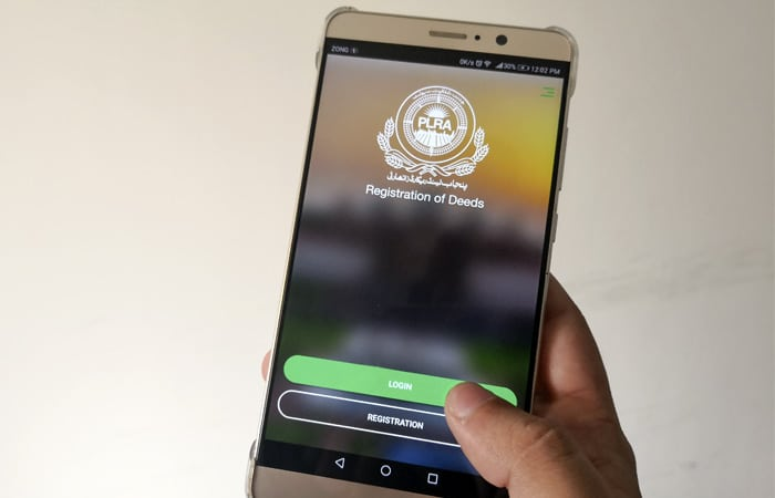Check Your Land Details With Punjab Land Records Authority App